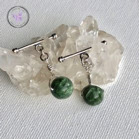 Seraphinite Chain Cufflinks